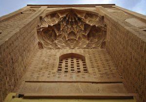 مقرنس در معماری اسلامی ایران و جهان