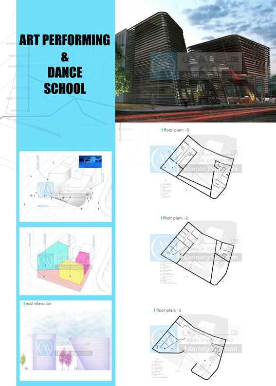 طراحی معماری مدرسه هنرهای موزون