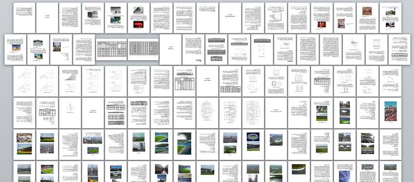 پایان نامه طراحی مجموعه ورزشی