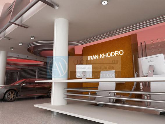 طراحی فاز دو مجتمع تجاری اداری