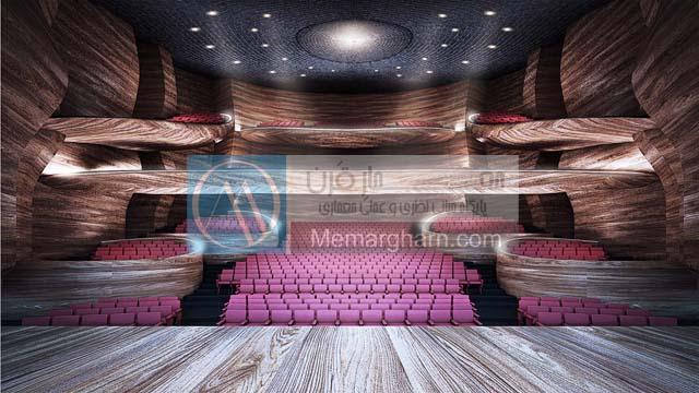 پروژه معماری مجتمع فرهنگی