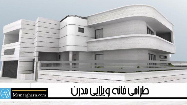 طراحی پلان ویلایی مسکونی