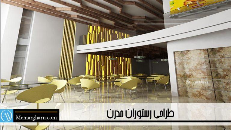 طراحی معماری کافه رستوران
