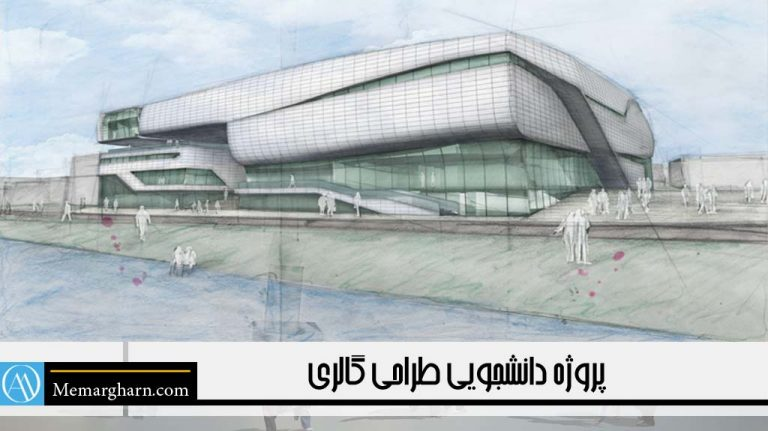 طراحی گالری موزه