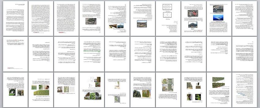پایان نامه معماری طراحی ترمینال مسافربری