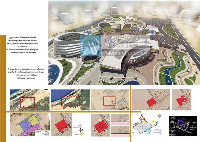 طراحی مرکز تحقیقات کشاورزی شهری