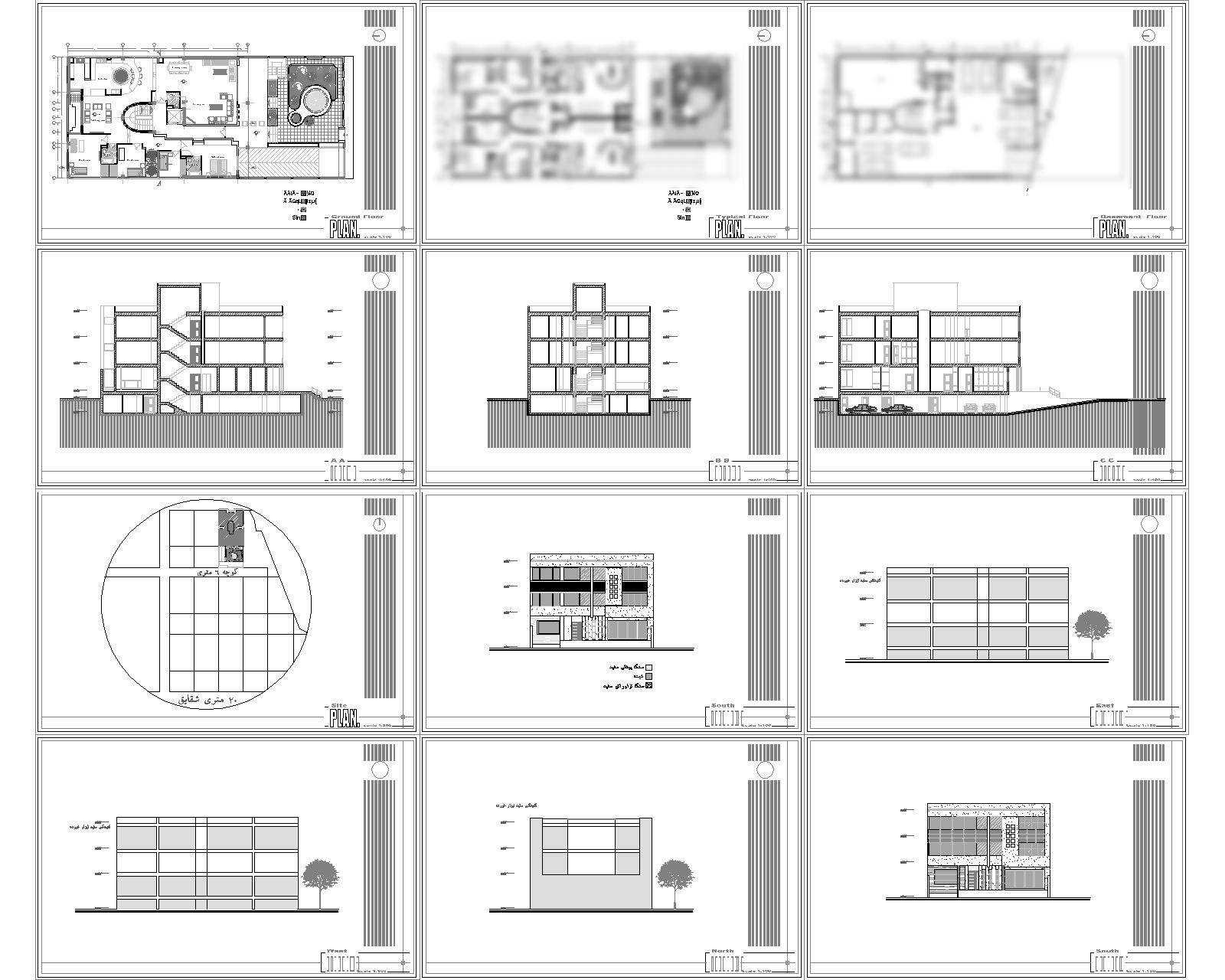 طراحی فاز یک معماری